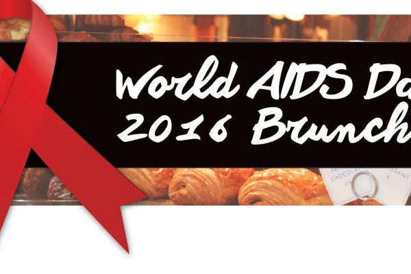 World AIDS Day Brunch